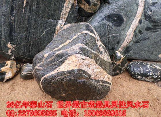 龙8国际娱乐城原石