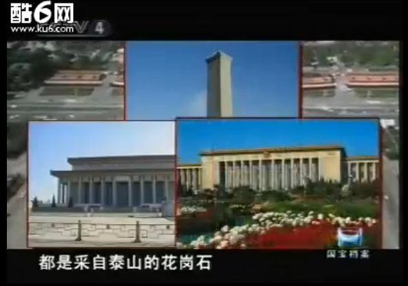 龙8国际娱乐城奠基