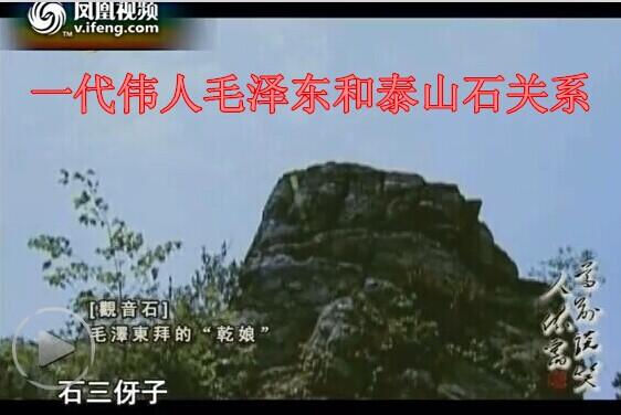伟大领袖毛主席和龙8国际娱乐城