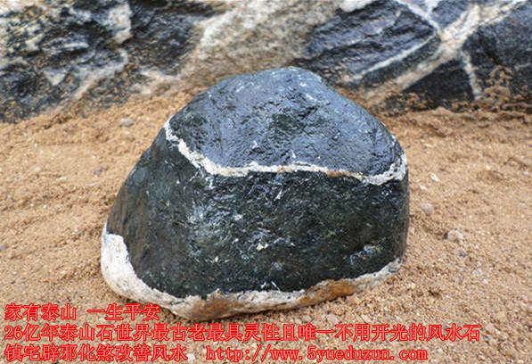 正宗龙8国际娱乐城原石